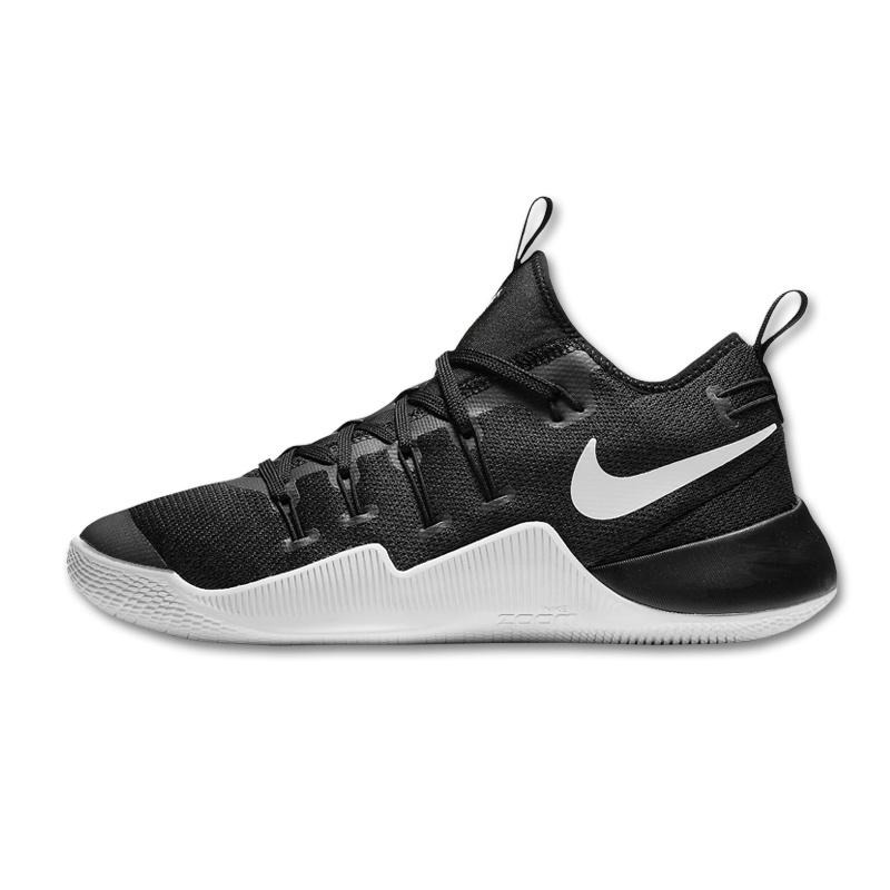 Nike Hypershift Schwarz
