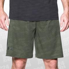 SuperVent Woven Short