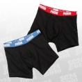 Basic Short Boxer 2er Pack