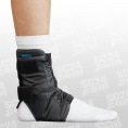 Web Ankle Support