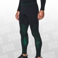ColdGear Infrared Armour Elements Legging