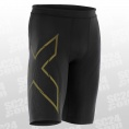 Elite MCS Running Kompressions Shorts
