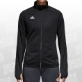 Tiro 17 Training Jacket Women
