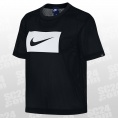 Swoosh Mesh Top Women