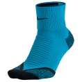 Elite Running Cushioned Quarter Socks