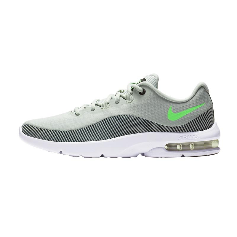 Nike | Air Max Advantage 2 | | Freizeit