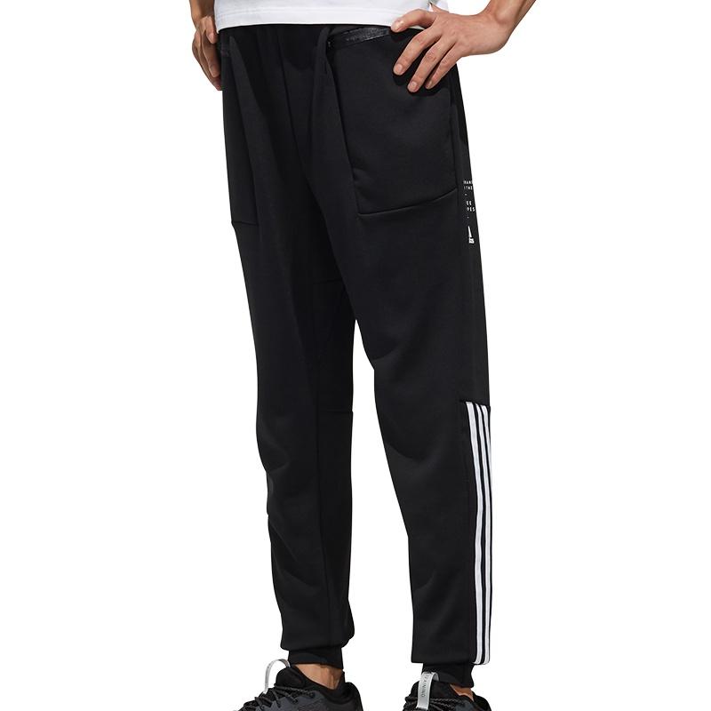 adidas Sport ID Sweat Pant Freizeit Hosen bei