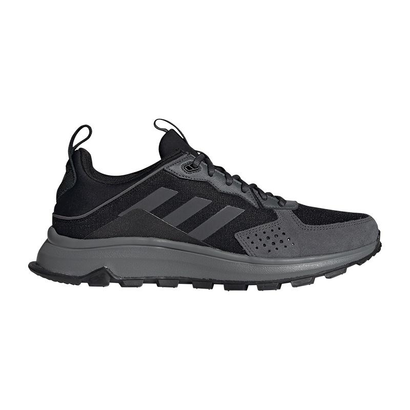 Response Freizeit Bei Adidas Schuhe Trail uTwiXZOPk