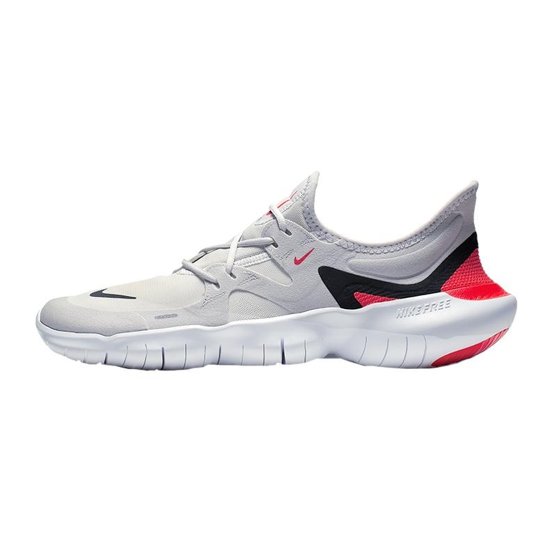 5 004 Rn Free grauRunning Schuhe Nike Bei 0 Aq1289 rQCsdxth