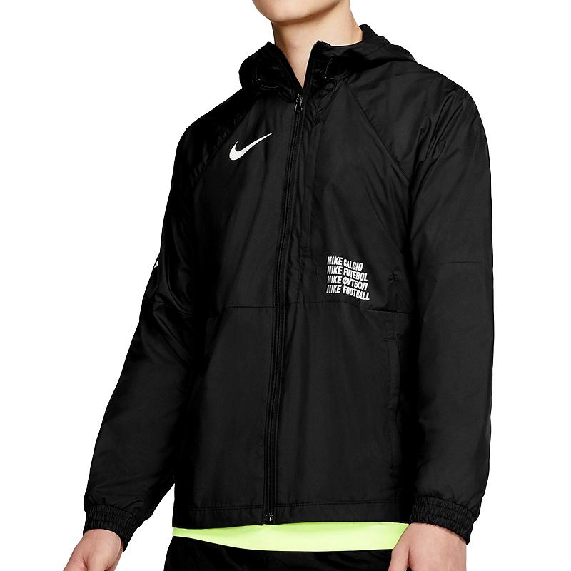 Nike F.C. AWF Lite Jacket Fussball Jacken bei