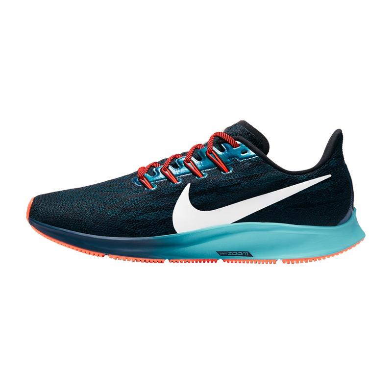 Nike | Air Zoom Pegasus 36 Hakone |