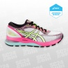 Gel-Nimbus 21 SP Women