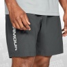 Accelerate Premier Short