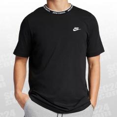 Sportswear JDI Knit SS Top