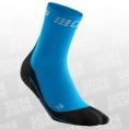 Winter Compression Short Socks
