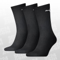 Regular Crew Socks 3-PACK