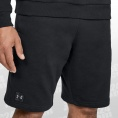 Rival ColdGear Fleece Short