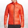 Varilite Down Jacket