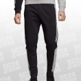 Sport ID Branded Pant
