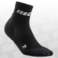 Dynamic+ Ultralight Compression Short Socks