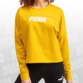 NU-TILITY Cropped Crew Sweat Women