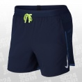 Air Flex Stride Short