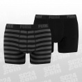 Stripe 1515 Boxer 2er Pack