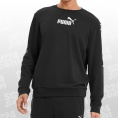Amplified Crew Training Sweatshirt