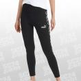 Amplified Leggings Women
