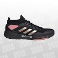 adidas PulseBoost HD Women schwarz/rosa Größe 39 1/3
