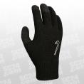 Knit Grip Gloves 2.0