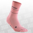 Reflective Compression Mid Cut Socks Women
