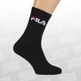 Sport Socks 3er Pack