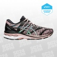 Gel-Kayano 27 MK Women
