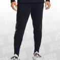 ColdGear Baseline Fleece Joggers