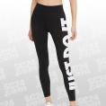 Sportswear Essential High-Rise Leggings Women