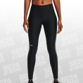 HeatGear Armour No-Slip Waistband Shine Leggings Women