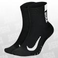 Multiplier Ankle Running Socks 2PPK