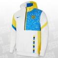 Inter Mailand Track Jacket