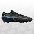 Nike Phantom GT2 Pro FG schwarz/blau Größe 40,5