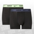Everyday Cotton Stretch Trunk Shorty 2 Pack