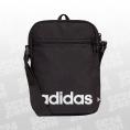 Linear Organizer Bag