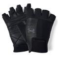 Training Glove