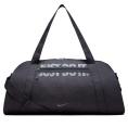 Gym Club Training Bag